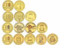 ✔ Russia 10 rubles Crimea 2011 - 2015 UNC Set 10 Pcs