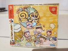 SEGA Dreamcast -- Guru Guru Onsen 2 -- JAPAN. GAME Sealed & New. 34550