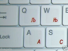 High Quality SERBIAN TRANSPARENT Keyboard Stickers RED Letters Fast Free Postage