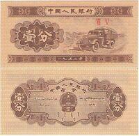 Banknote 1953 Bank of China Republic 1 Fen Crisp uncirculated (7)