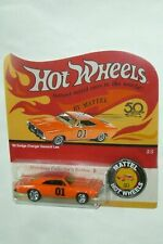 HOT WHEELS CUSTOM 50th ANNIVERSARY  '69 DODGE CHARGER GENERAL LEE BUTTON REAL/Ri