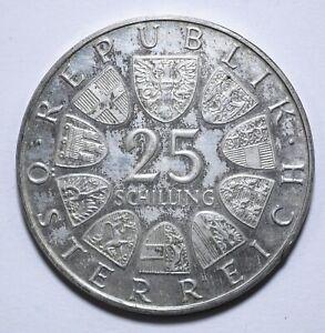 1971, Austria, 25 Schilling, Wiener Borse, Silver, EF, KM# 2910, Lot [1641]