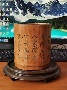 Vintage Chinese Bamboo Carved Carving Scholar Brush Pot Holder