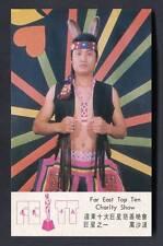 Rare Taiwan Singer Wan Sa Lang Promo Color Photo Card PC596