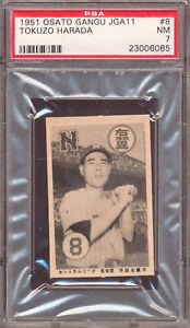 1951 Osato Gangu JGA11 Japanese Baseball Chunichi PSA7 Tokuzo Harada