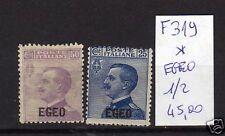 FRANCOBOLLI ITALIA COLONIE EGEO NUOVI* N°1/2 (F319)