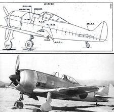 Nakajima Ki-44 Japanese Manual WW2 rare period  Archive details etc. Tojo 1940's