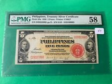 PHILIPPINES 1936 FIVE PESO TREASURY CERTIFICATE D2935399D P-83a PMG HOICE AU 58