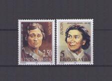 YUGOSLAVIA, EUROPA CEPT 1996, FAMOUS WOMEN, MNH