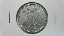 China Manchukuo 1 Chiao 10 Fen Aluminium, KT 8 / 1941, XF+