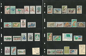 Mauritania Stamp Collection Mint NH, 1960's, 3 Pages, JFZ