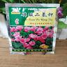 1bag potassium dihydrogen phosphate Potash Fertilizer Suitable Flowers vegetable