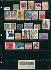 2651-CHINA-selection of 26 used/MNH/MH stamps from various years