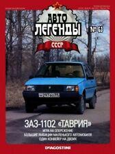 "1:43 ZAZ-1102 ""Tavria""  UdSSR, USSR  + Magazine #63 De Agostini / IXO"