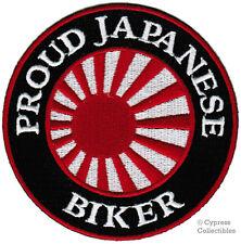 PROUD JAPANESE BIKER iron-on PATCH EMBLEM JAPAN FLAG embroidered KAMIKAZE RIDER