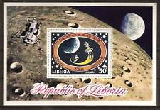 LIBERIA #C186 Used APOLLO 14th MOON LANDING EARTH STARS