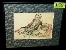 19C Japanese Framed Painting Fragment Seated Male Figure w. artist Seal (***)
