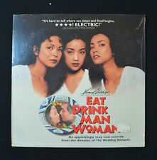 Eat Drink Man Woman LASERDISC (1994)  NEW
