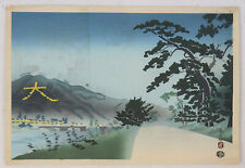 Kyoto,Daimonji :Japanese print original Shin Hanga, Kamei Tobei