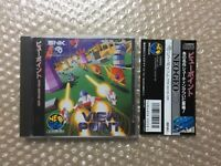 """View Point + Spine Card """"Good Condition"""" Neo Geo CD SNK Japan"""