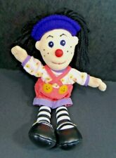 """The Big Comfy Couch Loonette Plush Doll 11"""" Vintage 1997"""