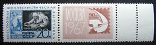Russia 1967 3331 MNH OG Russian Moscow Philatelic Exhibition Set $1.00!!