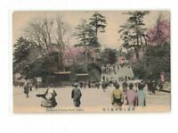 VTG Entrance Of Uyeno Park Tokyo Japan Unposted Postcard People View Trees A1