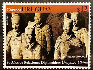 URUGUAY - 20 YEARS DIPLOMATIC RELATIONS URUGUAY CHINA - MNH STAMP