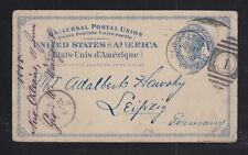 USA 1888 SC #UX6 POSTAL STATIONERY CARD NEW ORLEANS LOUISIANA TO LEIPZIG GERMANY