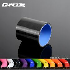 "3"" 76mm Silicone Straight Hose Coupler Turbo Intercooler Pipe Hoses Black"