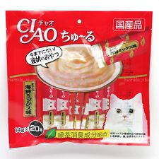 [INABA PETFOOD] CIAO Churu Cat Lick Tuna Seafood Mix Snacks Fillet Flavor 20pcs