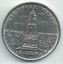 Transnistria - 1 Ruble Memorial of Glory Kamenka