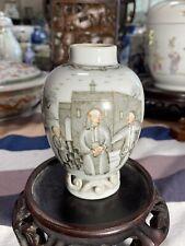 Chinese Antique Famille Rose Ink Enamel Vase , Western Figures.
