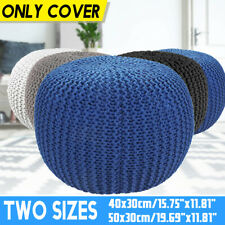 🔥New Hand Knit Bean Bag Cover Floor Ottoman Round Stool Chair Cover N * /