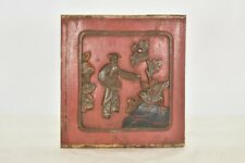 Antique Chinese Red & Gilt Wood Carved Panel, Qing Dynasty, 19th c