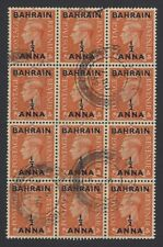Bahrain KGVI 1950 1/2a used block of 12. SG 73 £42.00