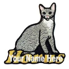Egyptian Mau Cat Custom Iron-on Patch With Name Personalized Free