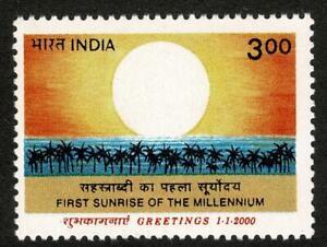 India 2000 New Millennium Sunrise Katchal Island Andaman & Nicobar - MUH