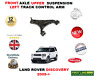 FOR LAND ROVER DISCOVERY 2009-> FRONT LEFT UPPER SUSPENSION TRACK CONTROL ARM