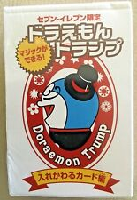 Doraemon Trump Limited Edition Fujiko-Pro Shogakukan Tv-Aashi Deck of Cards Seal