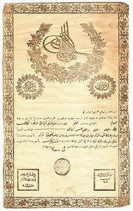 INTERESTING OTTOMAN DOCUMENT 1290 AH (1873 AD) LAND OWNERSHIP (TABO): ba