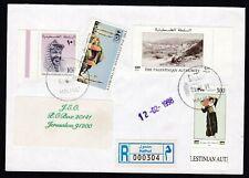 PALESTINE 1998 Halhul Registered Commercial Cover to Jerusalem