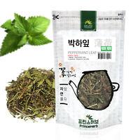Medicinal Korean Herb, Peppermint / Bohe 페퍼민트 Dried Loose Leaves 3oz / 86g