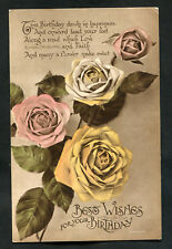 C1920s Birthday Card: Pink & Yellow Roses: A Flower Make Sweet
