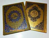 Hardback Surah Yasin & Manzil. Surah Yaseen, Large size Urdu Translation- Large