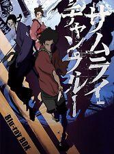 Samurai Champloo - Japanese original Blu-ray BOX