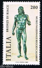 ITALIA UN FRANCOBOLLO BRONZI DI RIACE 1981 nuovo**