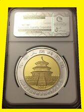 2004 CHINA 10Y  999 GILT SILVER PANDA NGC MS 70 BEIJING COIN EXPO RARE LOW POP