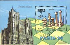 Kambodscha Block178 (kompl.Ausg.) gestempelt 1990 Schach-WM, Paris: Bauwerke