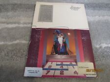 Addition Magician - The Learning Company - Vintage Apple II Software